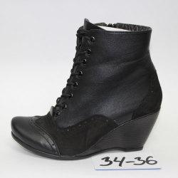 Ботинки (165 small black)